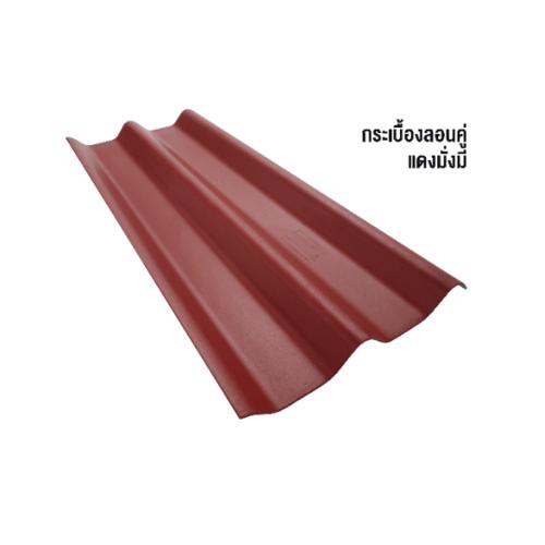 ตราเพชร กระเบื้องลอนคู่ รุ่น 4 มม. 1.2 ม. ขนาด 0.4x50x120 ซม. แดงมั่งมี