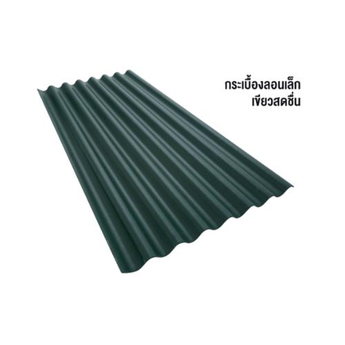 ตราเพชร กระเบื้องลอนเล็ก รุ่น 4 มม. 1.2 ม. ขนาด 0.4x54x120cm เขียวสดชื่น