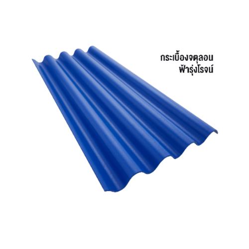 ตราเพชร กระเบื้องจตุลอน รุ่น 5 มม. 1.2 ม. ขนาด 0.5x50x120 ซม. สีฟ้ารุ่งโรจน์