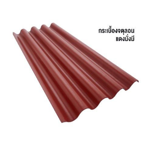 ตราเพชร กระเบื้องจตุลอน รุ่น 5 มม. 1.5 ม. ขนาด 0.5x50x150 ซม. สีแดงมั่งมี