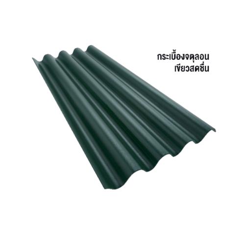 ตราเพชร กระเบื้องจตุลอน รุ่น 5 มม. 1.2 ม. ขนาด 0.5x50x120 ซม. สีเขียวสดชื่น