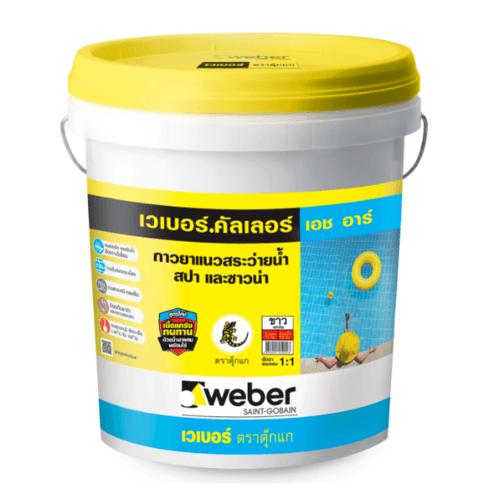 weber กาวยาแนว คัลเลอร์ เอชอาร์   ขนาด 18.5 กิโลกรัม สีขาว