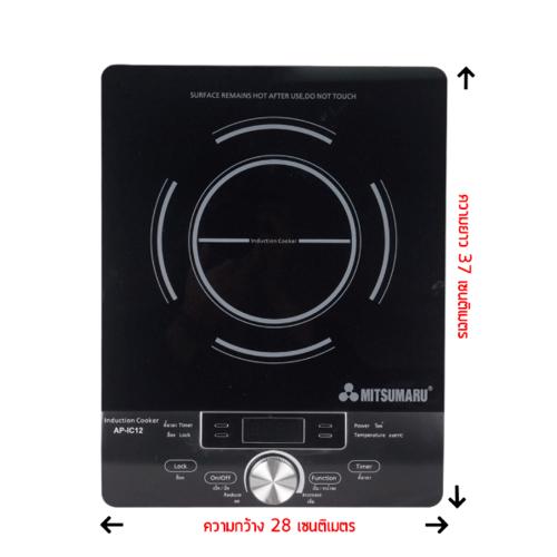 MITSUMARU เตาแม่เหล็กไฟฟ้าพร้อมหม้อสุกี้ชาบู AP-IC12 สีดำ