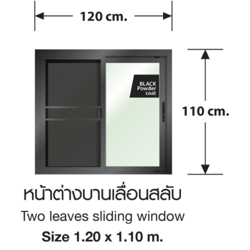 3G หน้าต่างอลูมิเนียมบานเลื่อน SS (PS) 3G ขนาด 120x110ซม. สีดำเงา พร้อมมุ้ง Prime