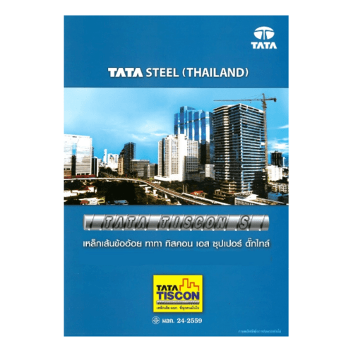 TATA เหล็กข้ออ้อยต้านแผ่นดินไหว-ตรง 20 มม. ยาว 12 เมตร SD40 Super Ductile สีเทา