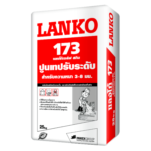 LANKO ปูนปรับระดับภายใน3-8มม. LK-17325Kg.