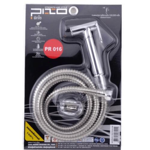 PIXO ชุดสายฉีดชำระ PR016