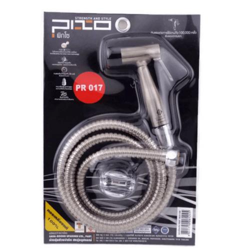 PIXO ชุดสายฉีดชำระ PR017