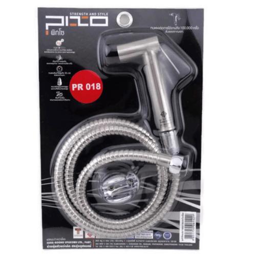 PIXO ชุดสายฉีดชำระ PR018