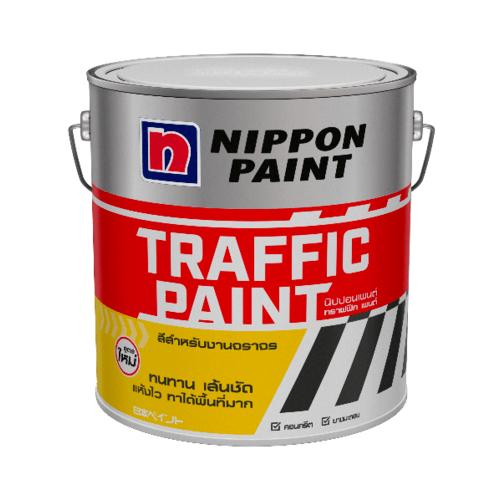 NIPPON สีทาถนนสะท้อนแสง  ขนาด 3 ลิตร TRAFFIC PAINT  สีดำ