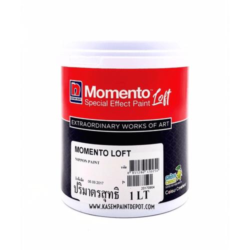 NIPPON นิปปอนเพนต์ โมเมนโต้ ลอฟท์ ไพร์เมอร์ LOFT