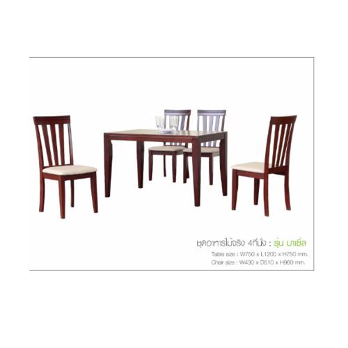 Grown ชุดโต๊ะอาหาร   บาเซิล 4 ที่นั่ง