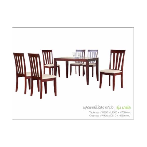 Grown ชุดโต๊ะอาหาร  บาเซิล 6 ที่นั่ง