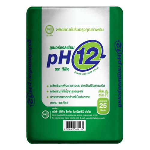 TPI สารปรับปรุงคุณภาพดิน  pH12 (ชนิดผง) 25 กก.