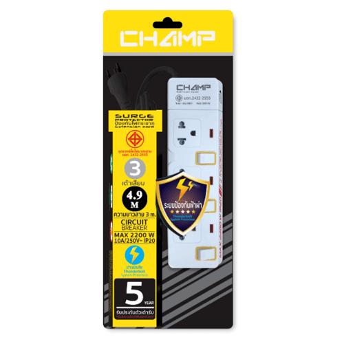 CHAMP รางปลั๊กไฟมอก.3ช่อง 3สวิทซ์ C-9333/4.90M สีขาว