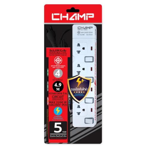 CHAMP C-9344/4.9M ปลั๊ก มอก. 4ช่อง 4สวิทซ์ 4.9เมตร C-9344/4.9M สีขาว