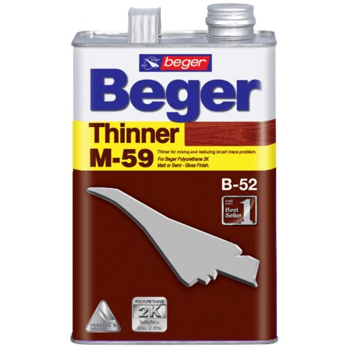 BEGER ทินเนอร์ M-59  สำหรับ B-5000 (น้ำยาผสานรอยต่อ) 1กล.