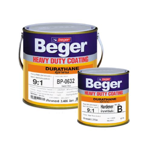 Beger สีทาทับหน้าภายนอก ดูราเทน  กล. BP-0633  สีเขียว