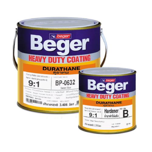 Beger สีทาทับหน้าภายนอก  ดูราเทน  กล. BP-0099 สีดำ