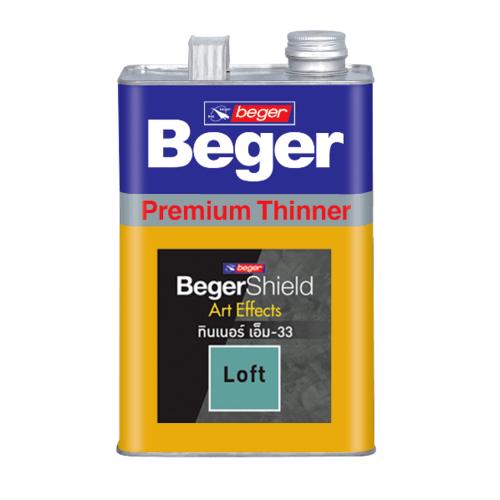 Beger ทินเนอร์  For Loft M-33