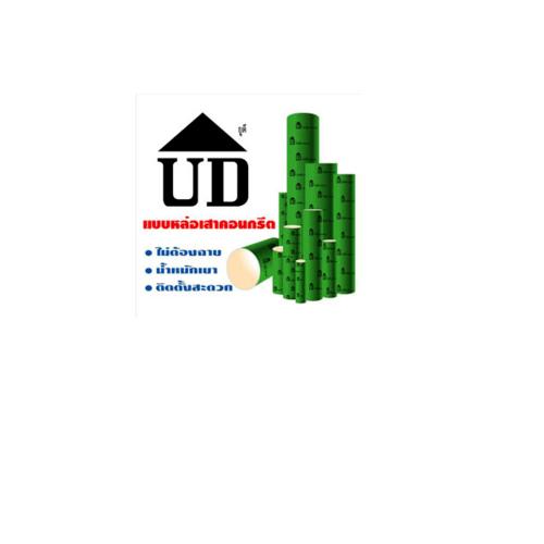 UD ท่อกระดาษ  ขนาด 10 นิ้ว สีเขียว