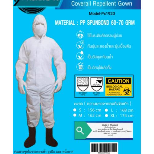 ช้าง ชุดป้องกันเชื้อโรค และสารเคมี ชนิด PPE SIZE L Px 1920