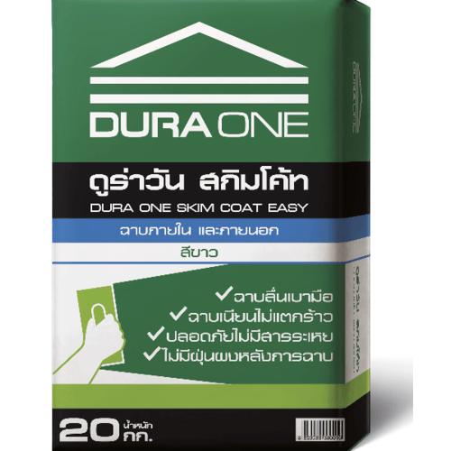Dura one  สกิมโค้ท ฉาบภายในและภายนอก 20 กก. Dura oneONE JOINTING สีขาว