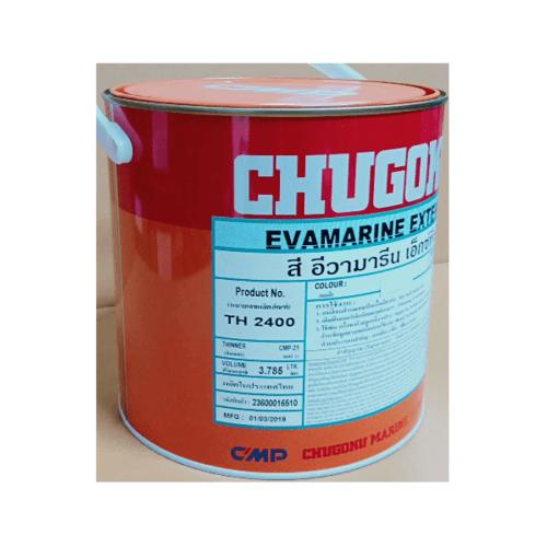 Chugoku สีน้ำมันอีวามารีน#711 สีน้ำมันอีวามารีน#711 สีเทาอ่อน