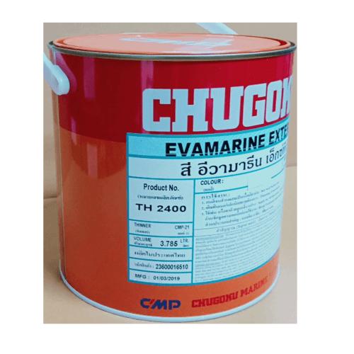 Chugoku สีน้ำมันอีวามารีน#518 อีวามารีน #518