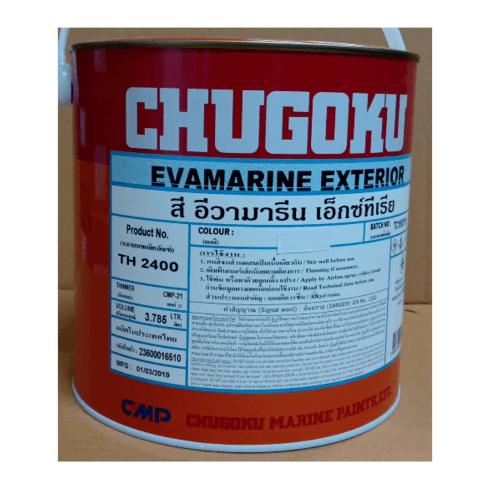 Chugoku สีน้ำมันอีวามารีน#625 อีวามารีน #625
