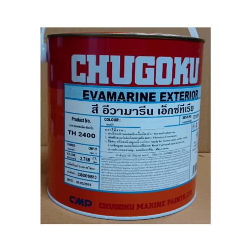 Chugoku สีน้ำมันอีวามารีน #643 สีน้ำเงิน