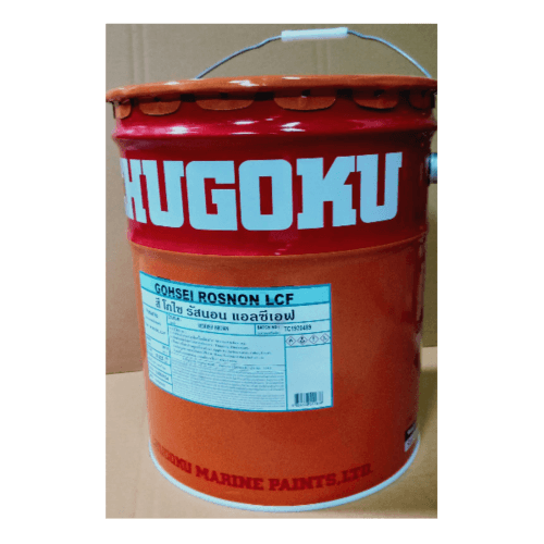 Chugoku รองพื้นกันสนิมโกไซรอสนอล(แดง) รองพื้นกันสนิมโกไซรอสนอล(แดง) สีส้ม