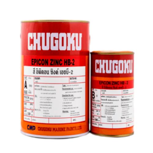 Chugoku อิพิคอนAซิงค์ HB-2 อิพิคอนAซิงค์ HB-2