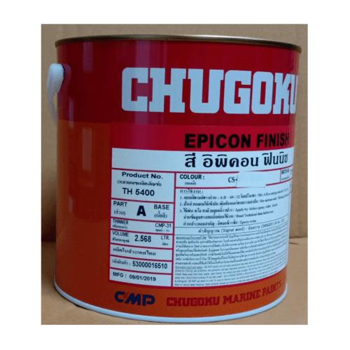 Chugoku อิพิคอน A ฟินิช#518 อิพิคอน A ฟินิช#518 สีเขียว