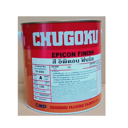 Chugoku อิพิคอน A ฟินิช#633 อิพิคอน A ฟินิช#633 สีเขียว
