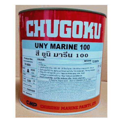 Chugoku ยูนิมารีน A100#RAL3000 ยูนิมารีน A100#RAL3000 สีแดง