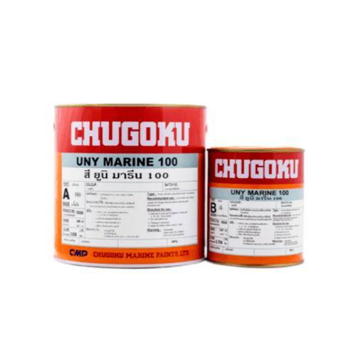 Chugoku ยูนิมารีน A100#651 ยูนิมารีน A100#651 สีครีม