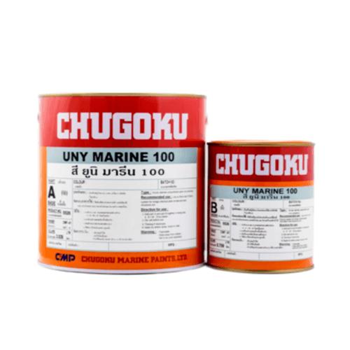 Chugoku ยูนิมารีน A100#663 ยูนิมารีน A100#663 สีเทา