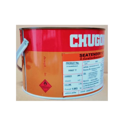 Chugoku กันเพรียงซีทันเดอร์ 12 ซีทันเดอร์ 12