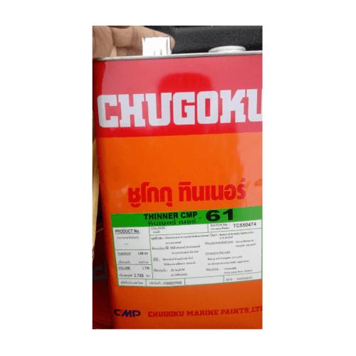 Chugoku ทินเนอร์  CMP-61