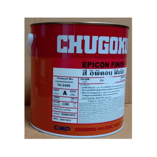 Chugoku อิพิคอน A ฟินิช#611 อิพิคอน A ฟินิช#611 สีเทา