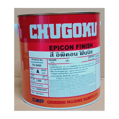 Chugoku อิพิคอน A  ฟินิช#RAL9005