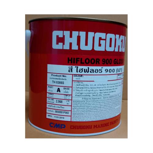 Chugoku ไฮฟลอร์ A 900 ชูโกกุ#DARK GREEN F-1 ไฮฟลอร์ A 900