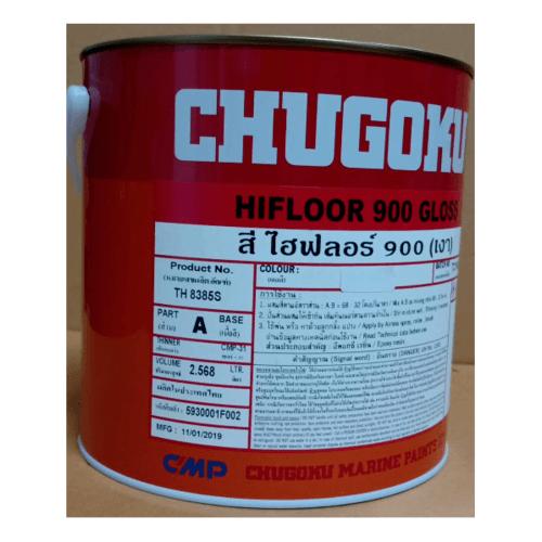 Chugoku ไฮฟลอร์ A 900 ชูโกกุ#LIGHT GREY F-6