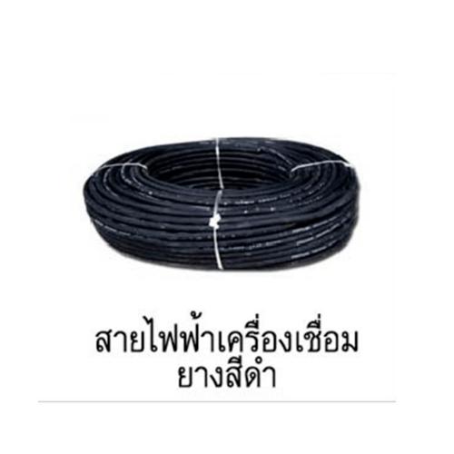 LONG WELL สายเชื่อม 50 sq mm.1100 สีดำ ยาว 10 เมตร Longwell  ดำ