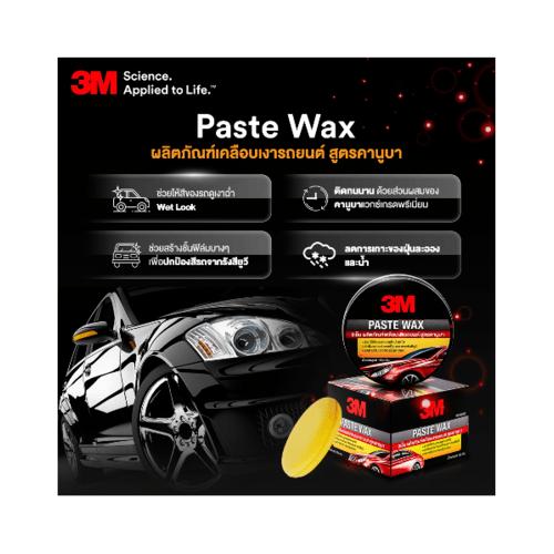 3M ขี้ผึ้งเคลือบเงาสีรถ PASTE WAX ขนาด 150 กรัม สูตรคานูบา