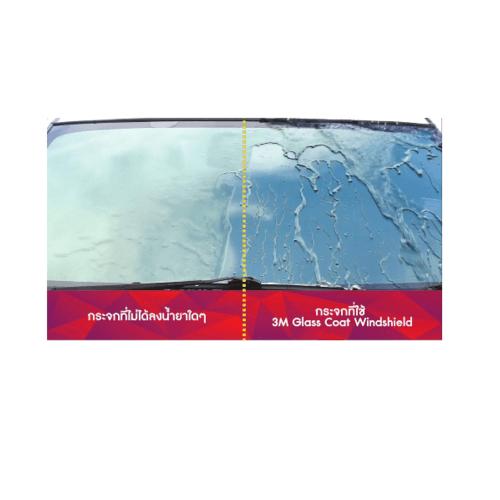 3M ผลิตภัณฑ์เคลือบกระจกป้องกันหยดน้ำเกาะ ปริมาตรสุทธิ 200 มิลลิลิตร  PN08889LT