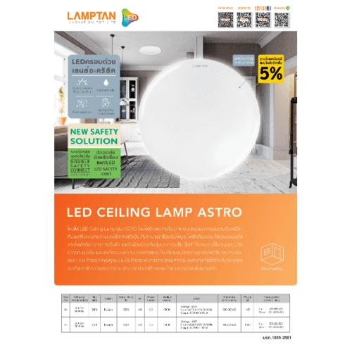 LAMPTAN โคมไฟเพดาน LED 40W แสงเดย์ไลท์ รุ่น ASTRO ASTRO