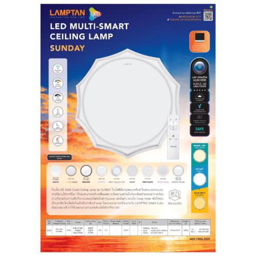 LAMPTAN โคมไฟเพดาน มัลติสมาร์ท LED 24/36W รุ่น SUNDAY + รีโมท  SUNDAY