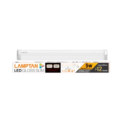 LAMPTAN ชุดรางแอลอีดี 5 วัตต์ วอร์มไวท์ GLOSS SLIM สีขาว